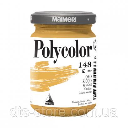 Акриловая краска Polycolor 140 мл 148 богатое золото