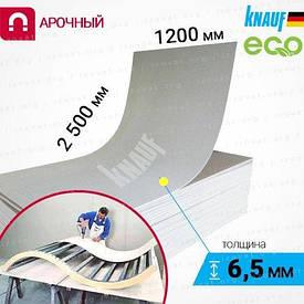 Арочный гипсокартон Knauf. Толщина - 6,5 мм