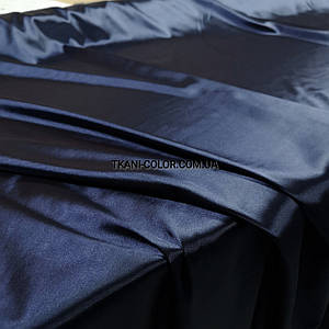 Тканина атлас стрейчевий темно - синій