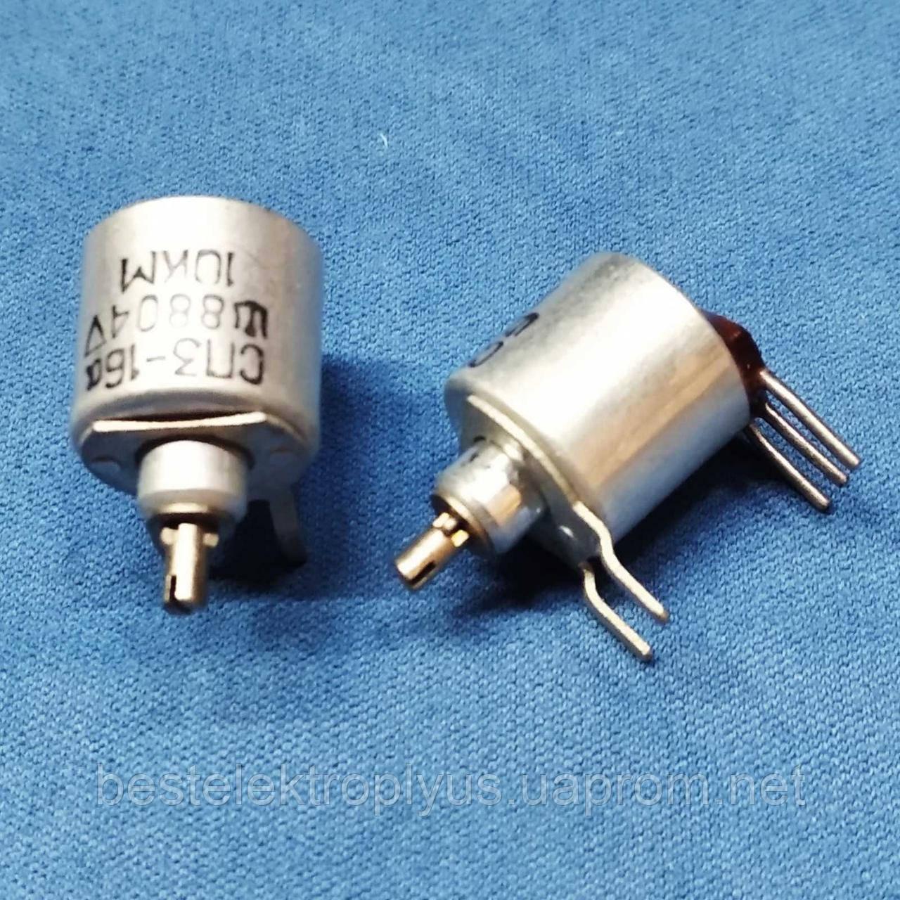Резистор подстроечный СП3-16А 0.125Вт 2,2 кОм ,10 кОм.