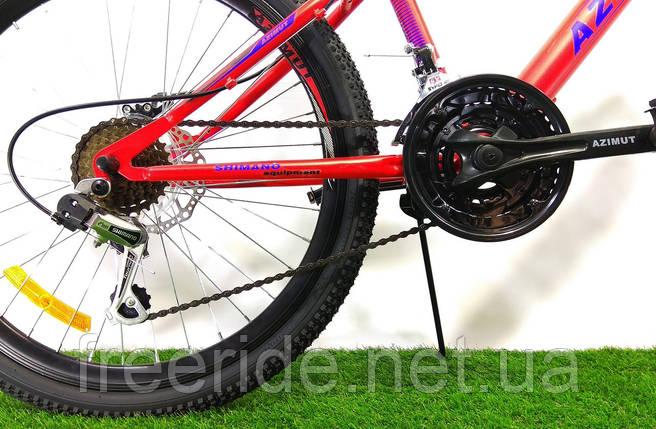 Горный Велосипед Azimut Forest 26 G-FR/D (13), фото 2