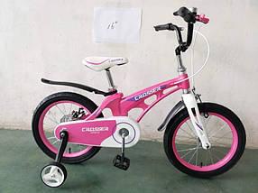 "Дитячий велосипед Crosser Space 18"" рожевий"