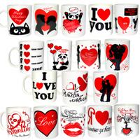 Чашка Офисная Валентин