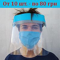 Защитный экран акриловый для лица