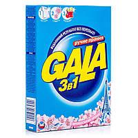 """Стиральный порошок """"Gala"""" для ручной стирки, 400 г"""