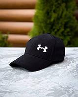 Мужская классическая кепка Under Armour. Летняя бейсболка черного цвета. Топ качество!!!