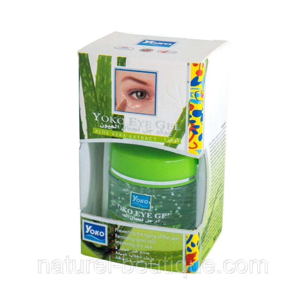 Гель вокруг глаз Yoko Eye Gel с экстрактом алоэ