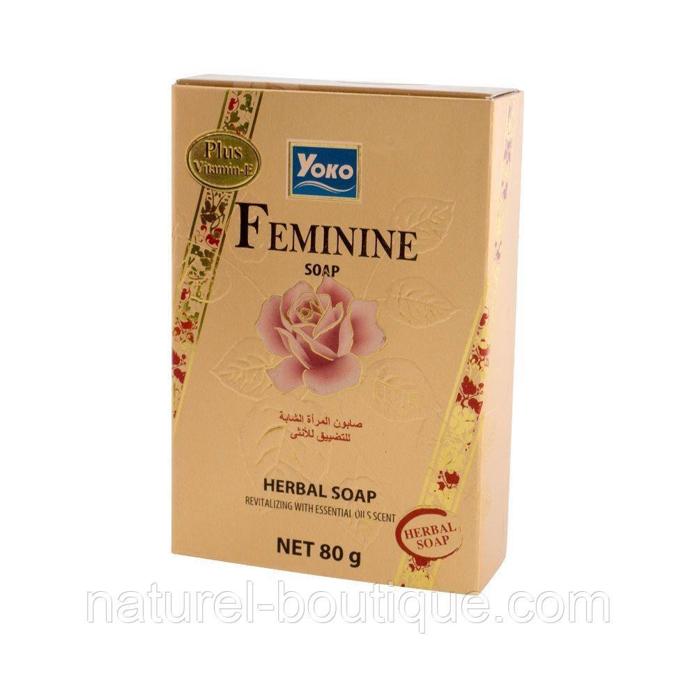 Мило Yoko Feminine Мило для інтимної гігієни