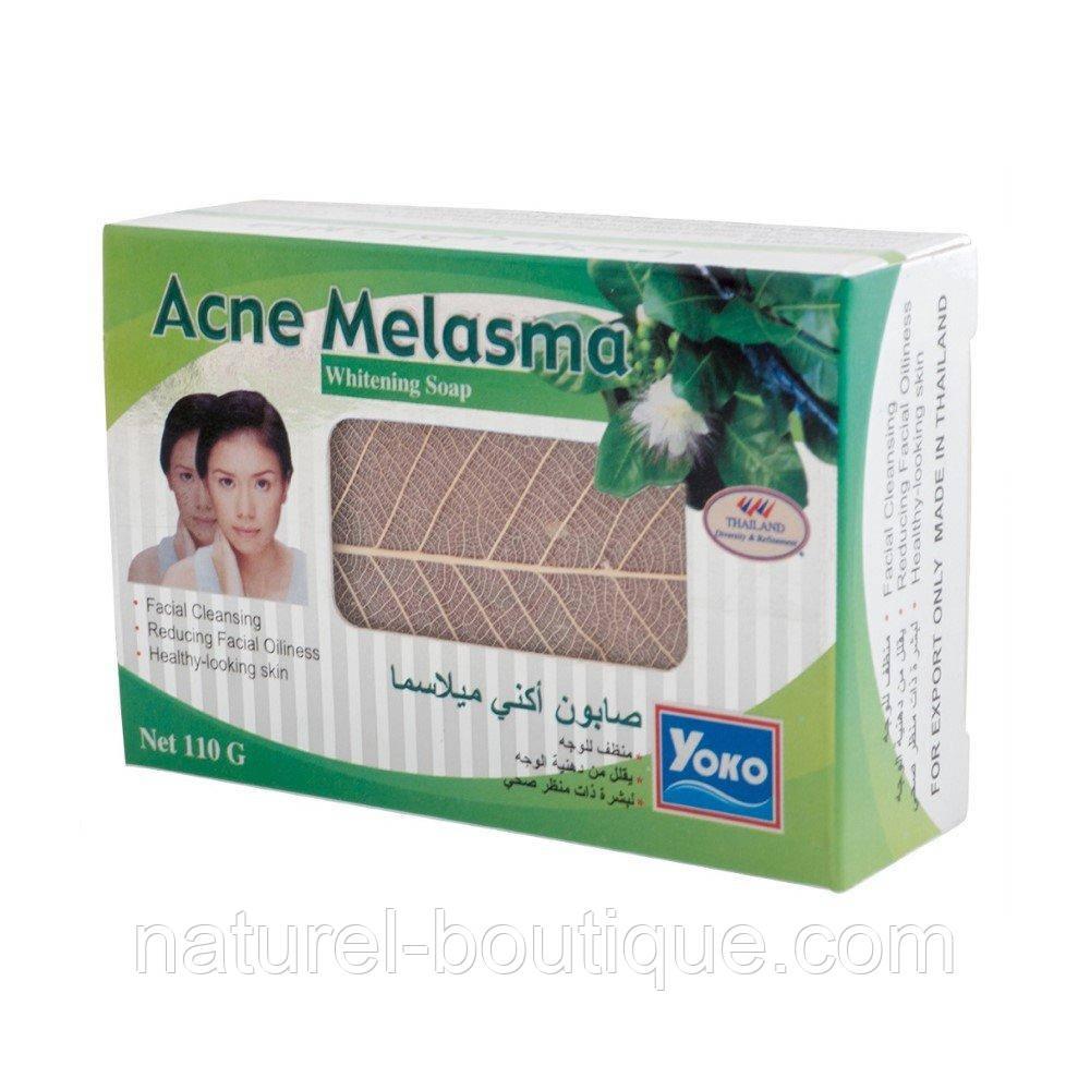 Мыло для лица и тела Yoko Acne Melasma Whitening отбеливающие  110 г