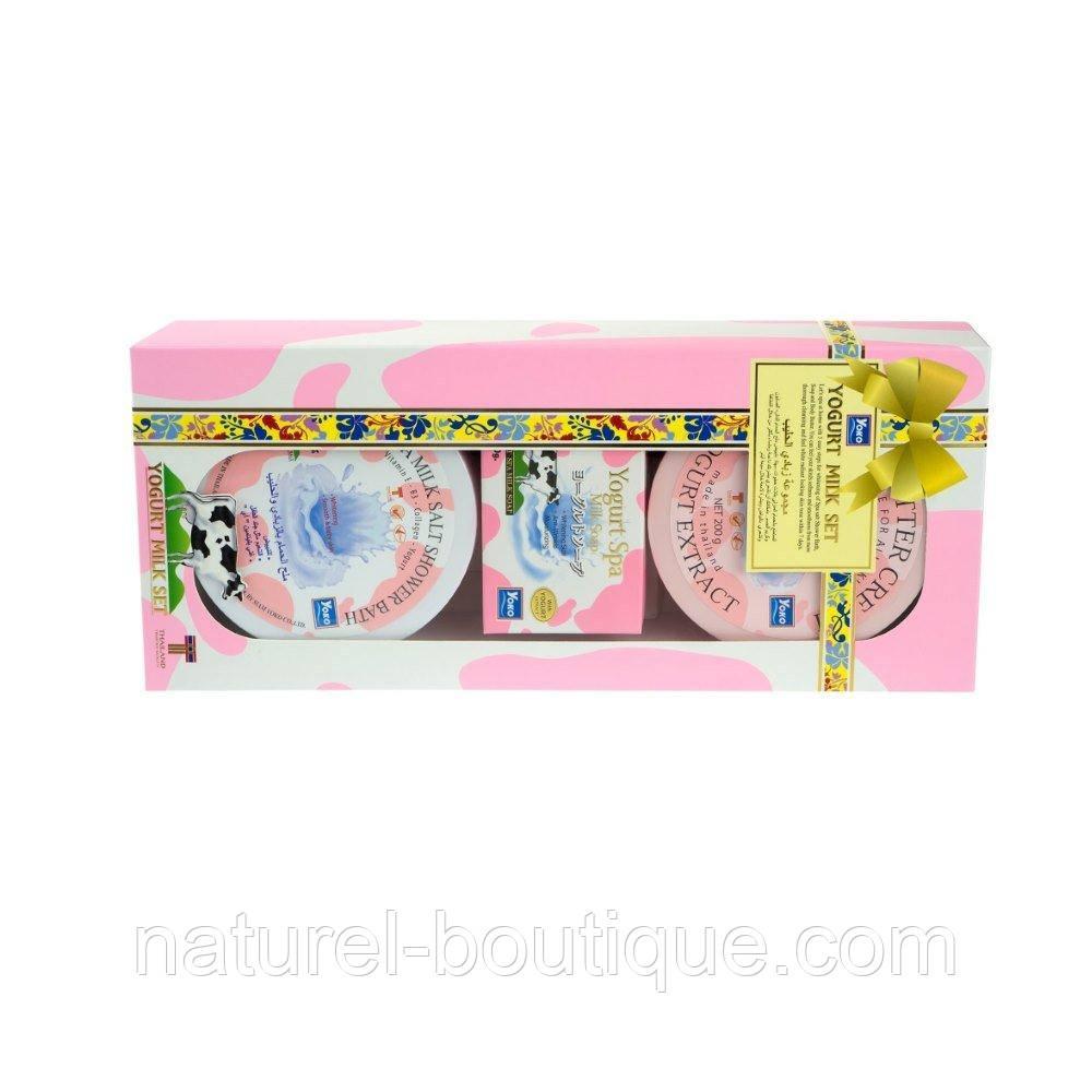 Набор косметический Yoko Yogurt Milk Set