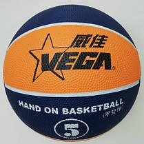 Мяч баскетбольний №5 VEGA VRB501(RUBBER)