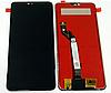 Оригинальный дисплей (модуль) + тачскрин (сенсор) для Xiaomi Mi8 Lite | Mi8 Youth | Mi8x (черный, сервисный)
