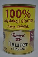 Паштет индюшиныйPamapol, 390 грамм Польша