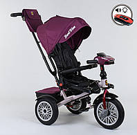 Велосипед трехколесный детский с родительской ручкой капюшоном надувные колеса Best Trike 9288 В-6945, фото 1