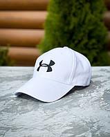 Мужская классическая кепка Under Armour. Летняя бейсболка белого цвета.Топ качество!!!Реплика