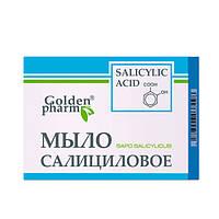 Мыло Салициловое 70г