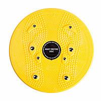 Тренажер для талії(диск здоров'я) Waist Twisting Disc