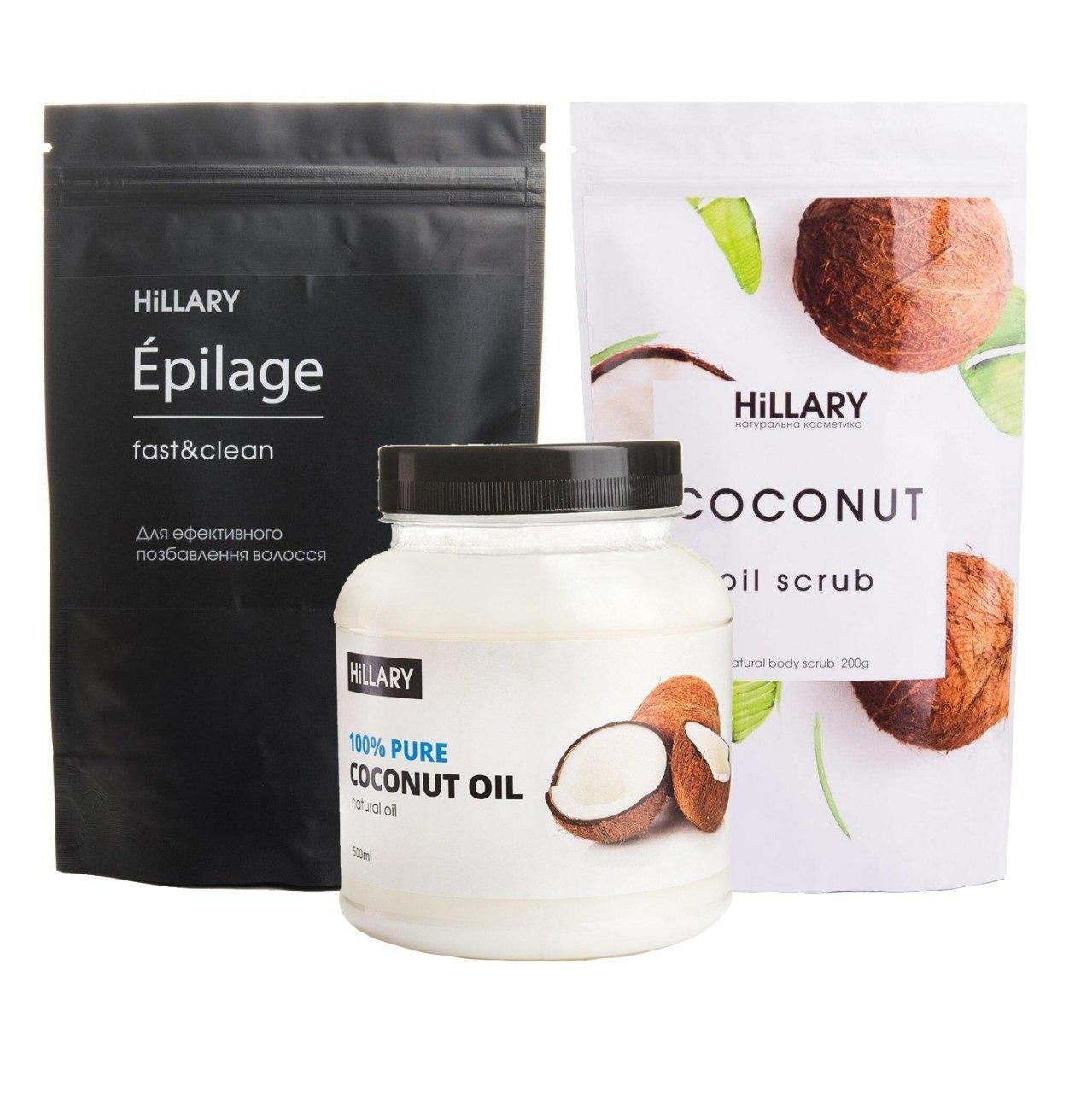 Набор Hillary рафинированное кокосовое масло 500мл, Epilage Original 200г и кокосовый скраб 200г SKL13-240756