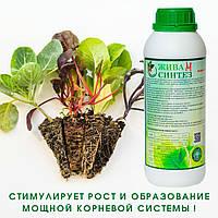 Органическое удобрение для сада и огорода Жива М Синтез 1 литр