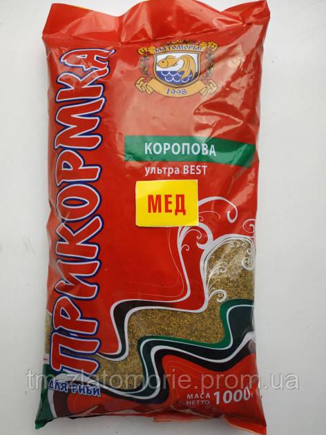Прикормка для рыбалки Карп Мёд 1кг