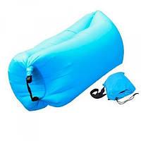 Надувной матрас гамак Lamzak шезлонг, Надувной диван, кресло Голубой воздушный Мешок