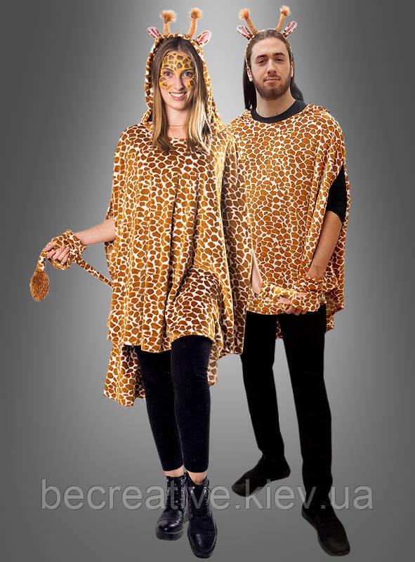 Карнавальное пончо для образа жирафа (унисекс)