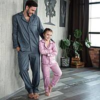 """Мужская пижама с кантом """"Графит"""" Сатин премиум, штаны и рубашка длинный рукав"""