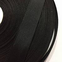 Тесьма репсовая 20мм цв черный (рул 25ярд=22,86м)