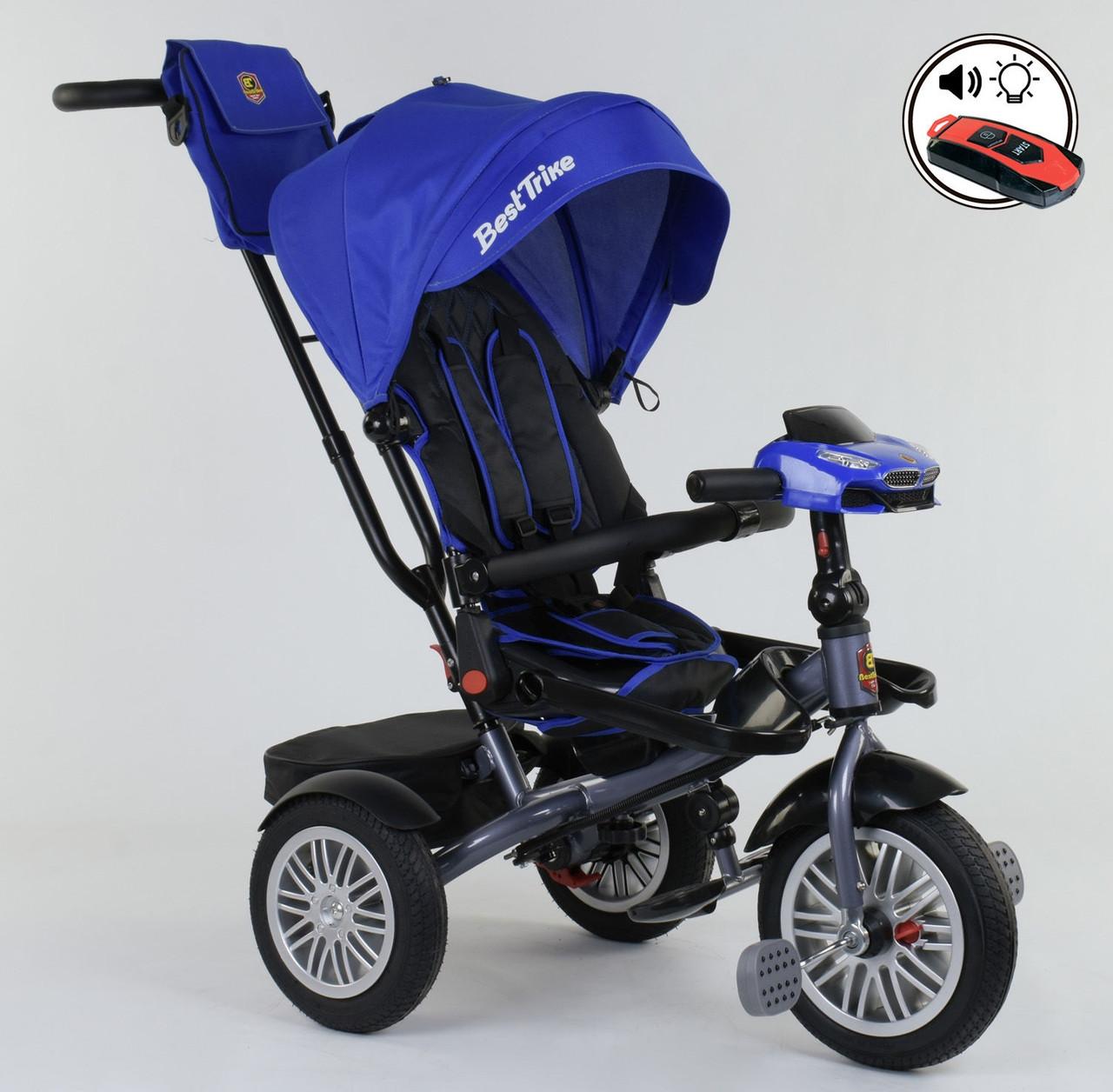 Велосипед трехколесный детский с родительской ручкой капюшоном надувные колеса Best Trike 9288 В-3105