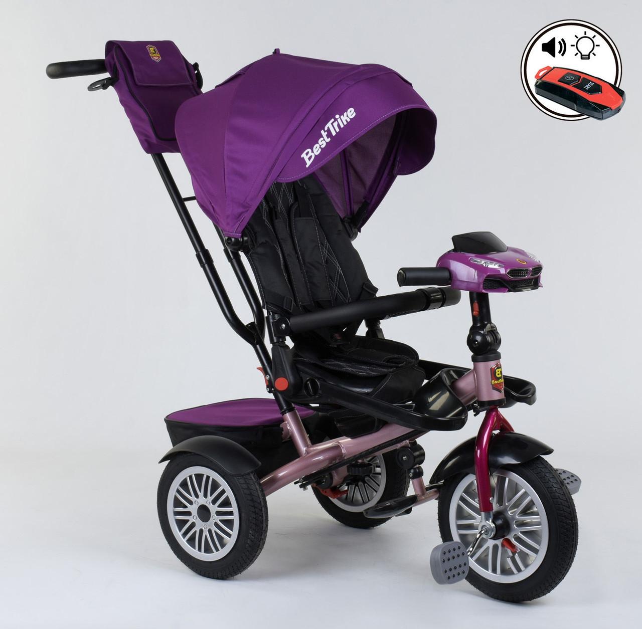 Велосипед трехколесный детский с родительской ручкой капюшоном надувные колеса Best Trike 9288 В-3920