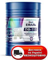 Эмаль ПФ-115 50кг. ГОСТ качество от завода поризводителя