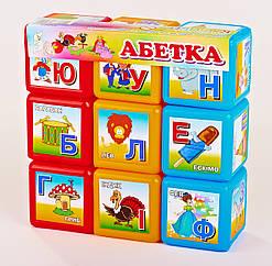 Кубики цветные Абетка 9шт. Игровой набор 06041