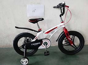 """Дитячий велосипед Crosser Premium 18"""" білий"""