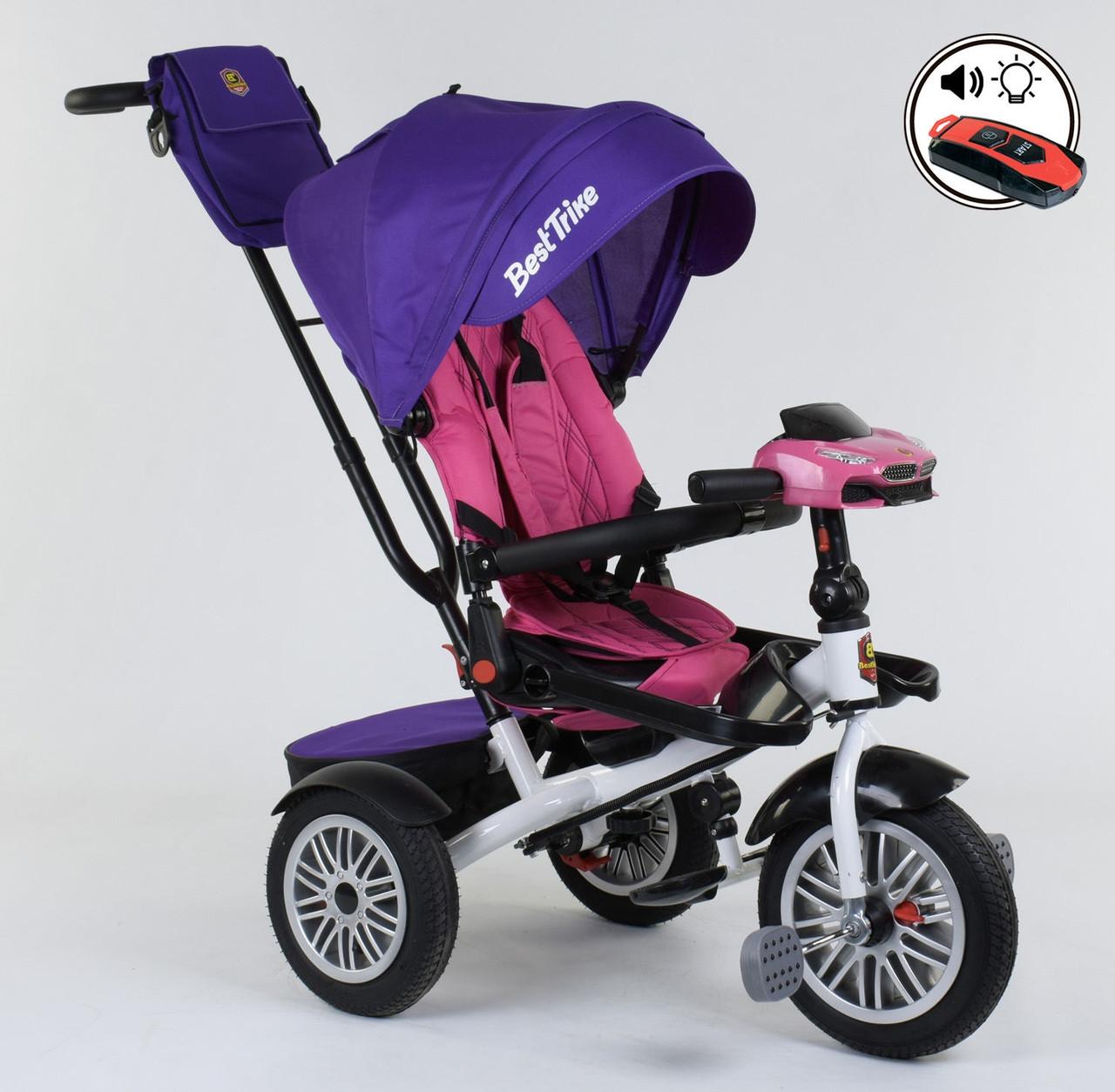 Трехколесный велосипед с ручкой козырьком фарой поворотное сиденье надувные колеса Best Trike 9288 В - 7598