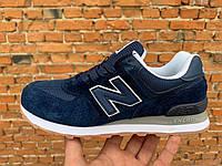 Женские кроссовки New Balance 574 Deep Blue, кроссовки Нью Беланс замшевые, темно синие с белым