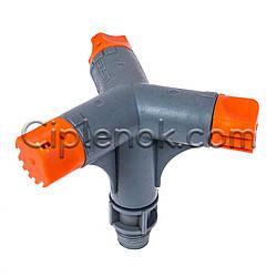 Дождеватель 3-ходовой укороченный для полива