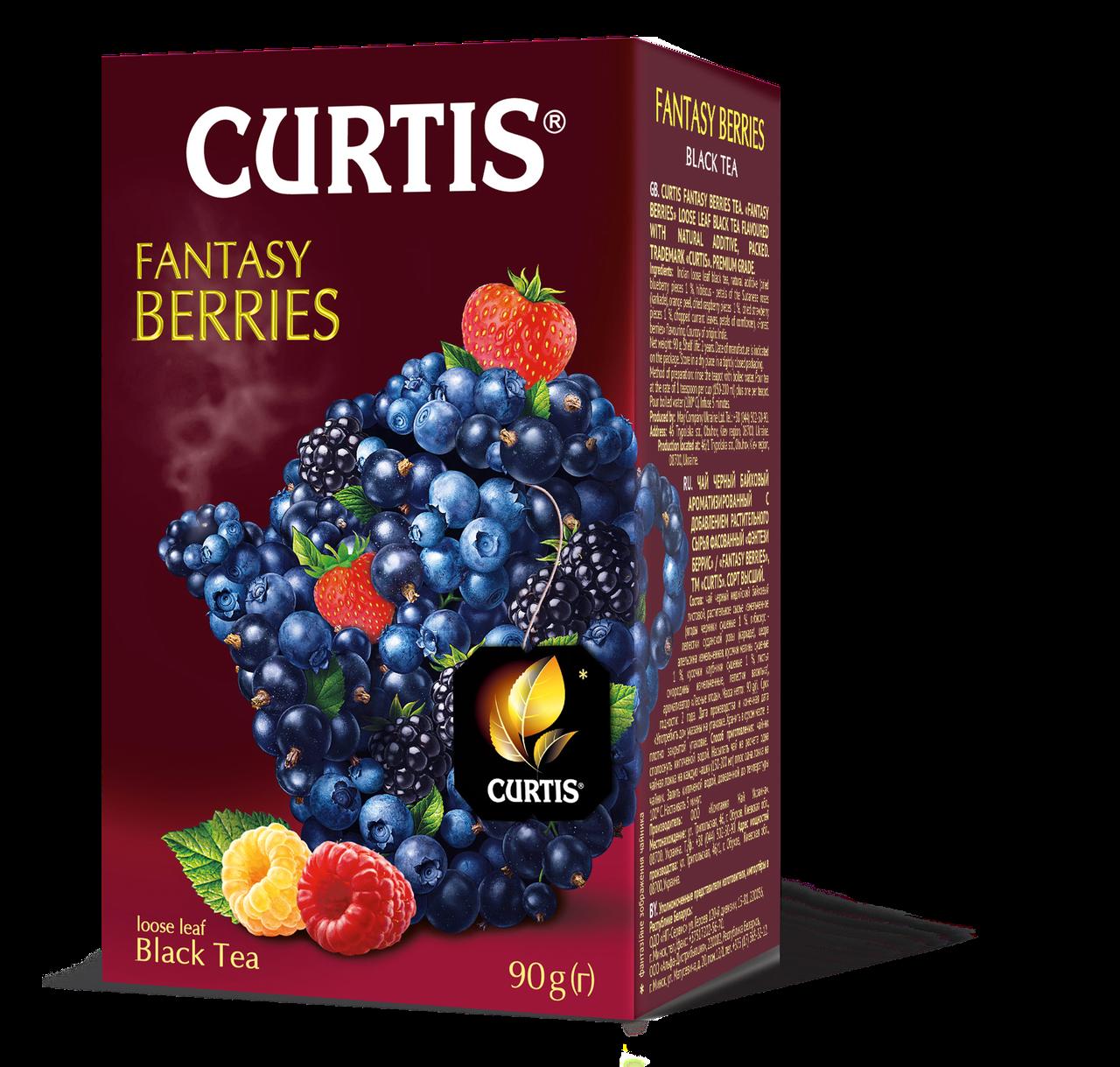 Чай черный байховый с ягодным вкусом и лепестками каркаде Curtis Fantasy Berries 90 г