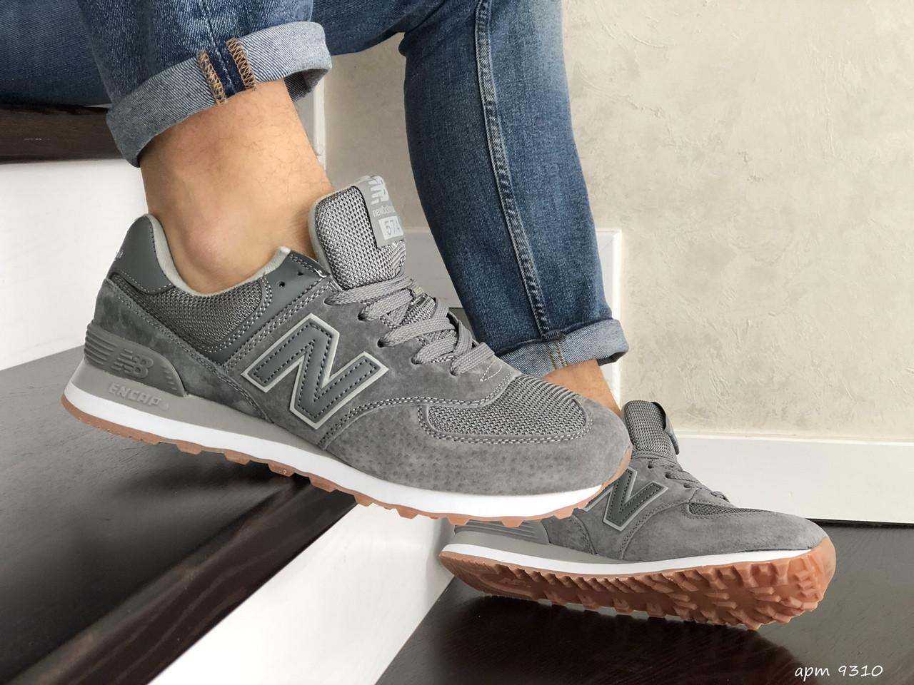 Мужские кроссовки New Balance 574, серые / кросівки Нью Баланс (Топ реплика ААА+)