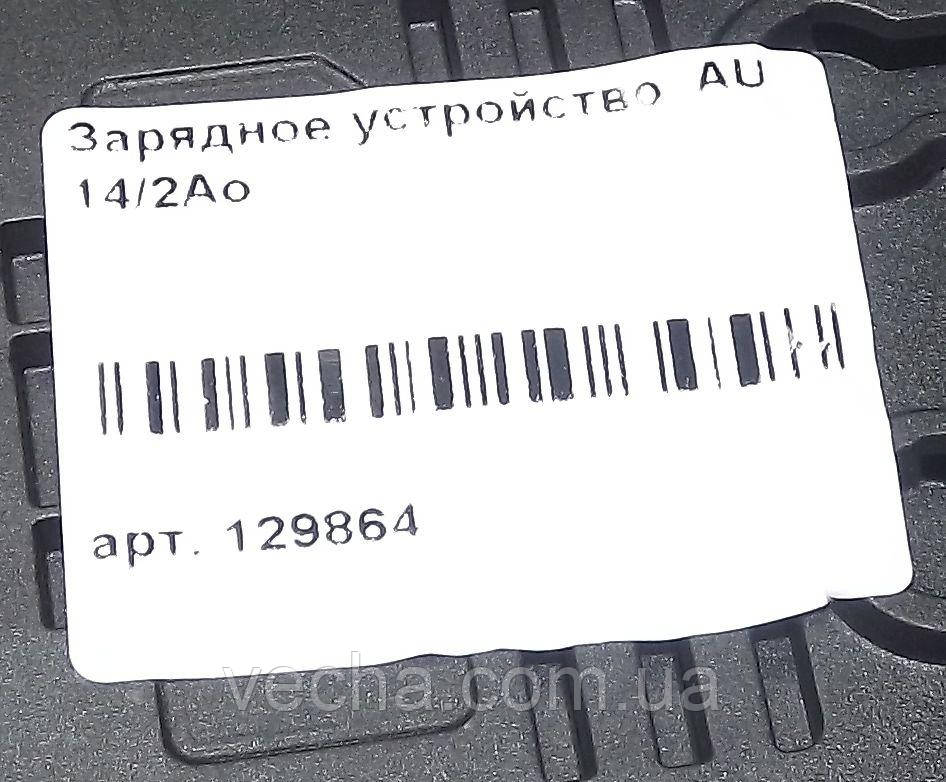 Зарядное устройство на шуруповерт  AU 14/2Ao