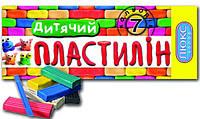 ПЛАСТИЛИН ДЕТСКИЙ «ЛЮКС КОЛОР» 7ЦВ.