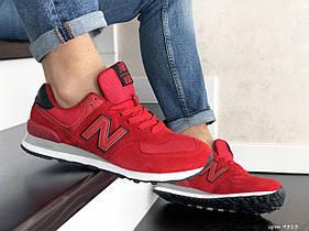 Мужские кроссовки New Balance 574, красные / кросівки Нью Баланс (Топ реплика ААА+)