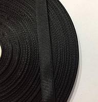 Тесьма репсовая 10мм цв черный (рул 25ярд=22,86м)