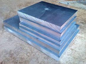 Куски алюминиевого листа 48 мм Д16, фото 2