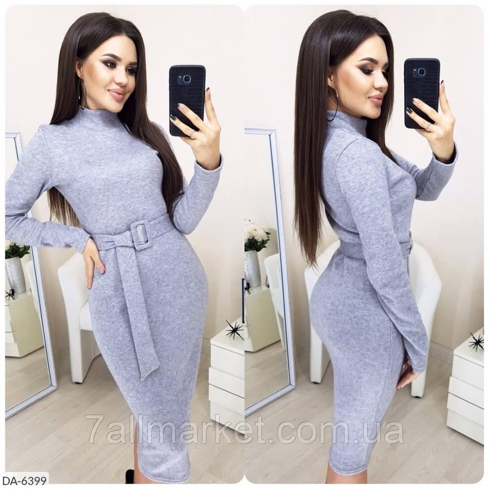 """Платье женское модель 271 (42-44, 46-48) """"YULIANI"""" недорого от прямого поставщика"""