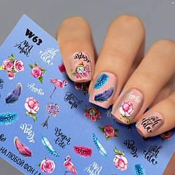 Наклейки на нігті Париж, Рожевий Фламінго, Троянди, Написи - Слайдер-дизайн Пір'я Годинник W63