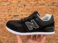 Женские кроссовки New Balance 574 Black White, кроссовки Нью Беланс черные, замшевые