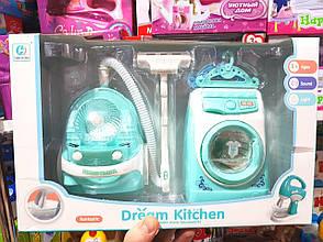 Бытовая техника YH229-3B стиральная машина, пылесос, звук, свет, вешалки, фото 2