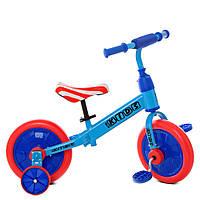 *Беговел - велосипед 2в1 Profi Kids (12 дюймов) арт. М 5453-3