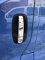 Хром накладки на ручки Opel Vivaro/Renault Trafik 2001-2014 (Carmos/Нержавейка)