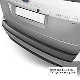 Пластикова захисна накладка на задній бампер для Ford Focus Mk2 Turnier LIFT 2007-2011, фото 9